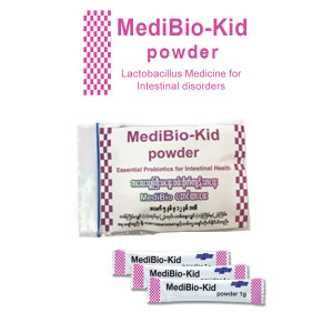 MediBio-Kid Powder (10's)