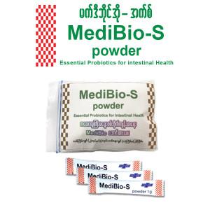 MediBio-S Powder (20's)